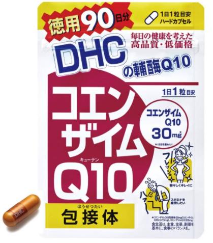 DHC輔酶Q10