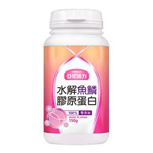 亞尼活力魚鱗膠原蛋白粉-日本NIPPI 孕婦、哺乳皆可食用 - 亞尼活力